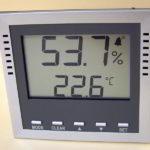 Hygrometer zur Anzeige der relativen Luftfeuchtigkeit mit Alarmfunktion