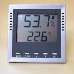 Digitales Hygrometer mit Alarmfuntion